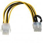Akyga AK-CA-07 PCI Express 6-pin (F) / 8-pin (M) 0,2m